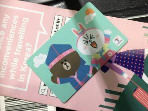 端希/だらけ T-moneyカード